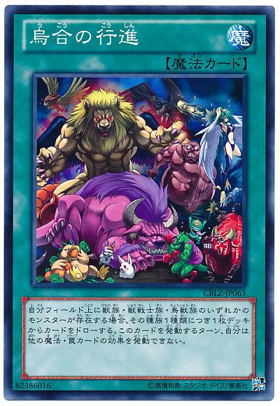 card100010189_1