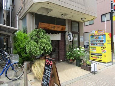 葉やま店舗