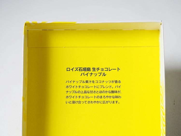 P6279691