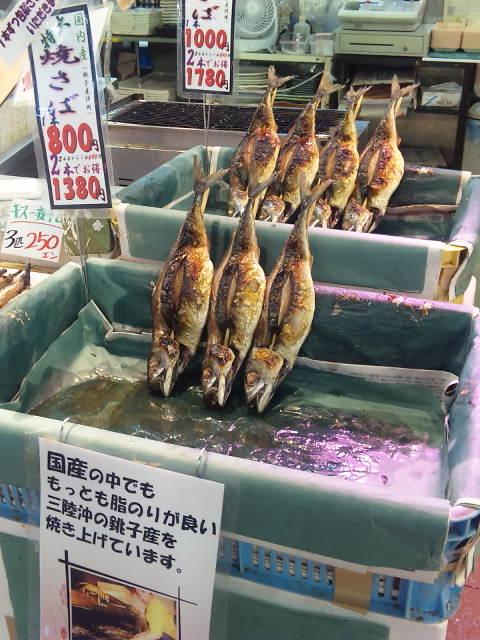 †月ウサギの食べ日記†-090517_173034.jpg