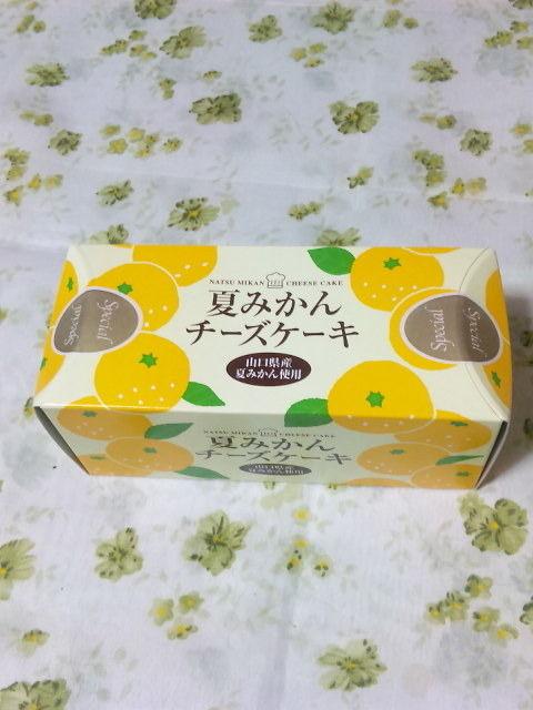 †月ウサギの食べ日記†-090927_230450.jpg