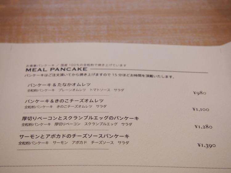 P1222953