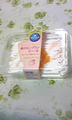 †月ウサギの食べ日記†-Image479.jpg