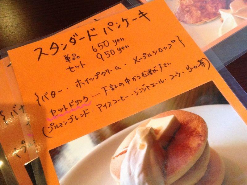 $†月ウサギの食べ日記†