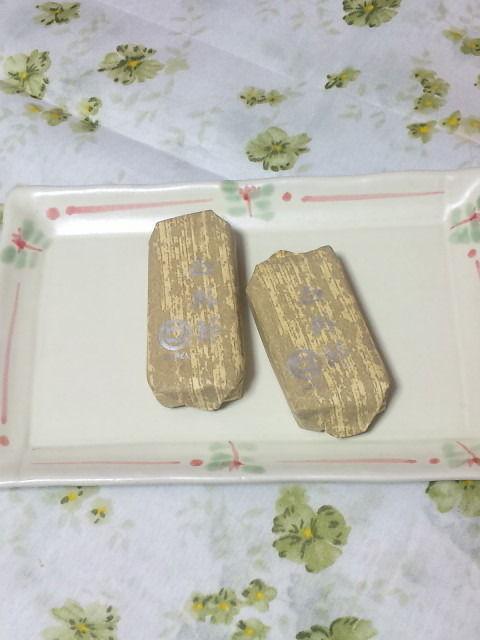 †月ウサギの食べ日記†-091124_001239.jpg