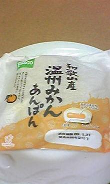 †月ウサギの食べ日記†-Image341.jpg