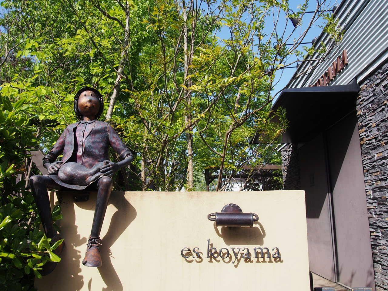 「パティシエエスコヤマ 入口」の画像検索結果