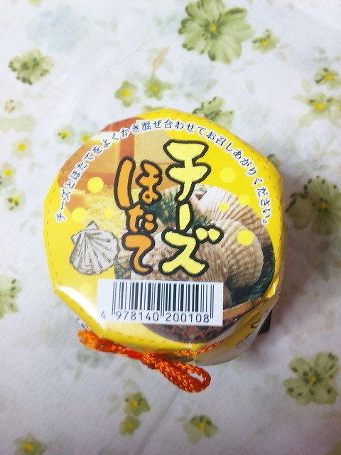 †月ウサギの食べ日記†-100618_203940.jpg