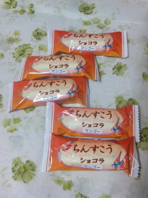 †月ウサギの食べ日記†-090730_014020.jpg