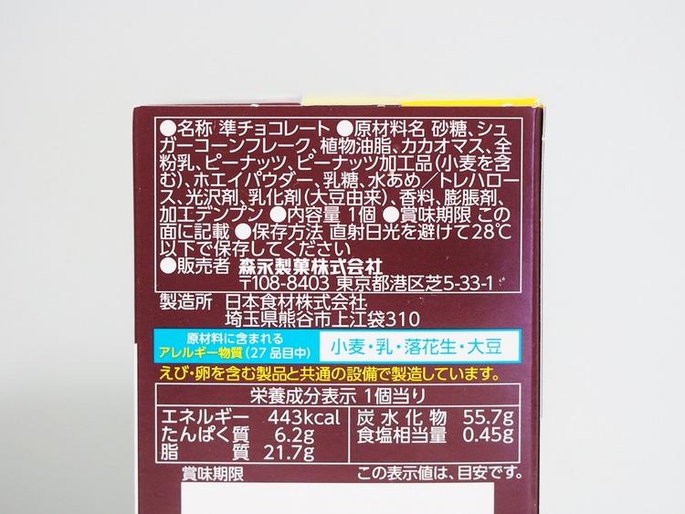 P7109277