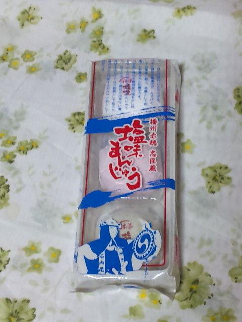 †月ウサギの食べ日記†-090818_235733.jpg