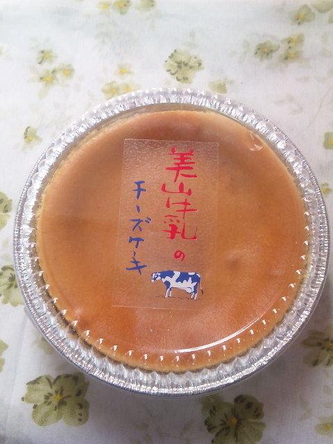 †月ウサギの食べ日記†-090523_092238.jpg
