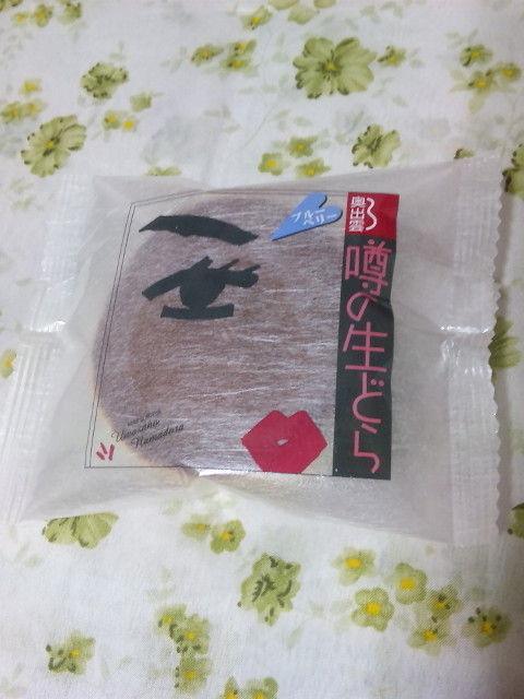 †月ウサギの食べ日記†-090630_011445.jpg