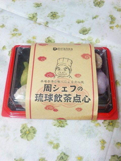 †月ウサギの食べ日記†-100526_213653.jpg