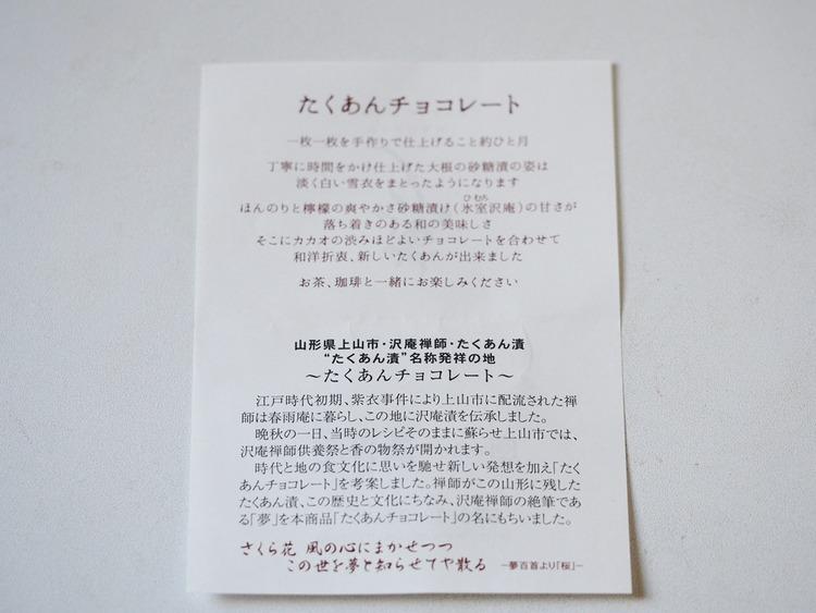P1303087