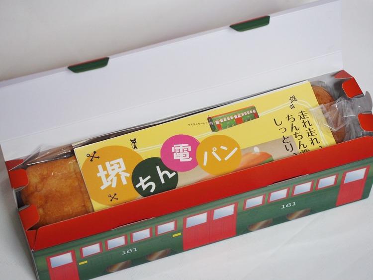P4290660