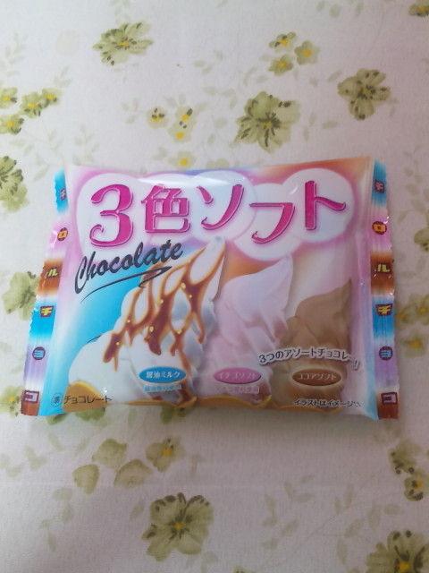 †月ウサギの食べ日記†-090429_115336.jpg