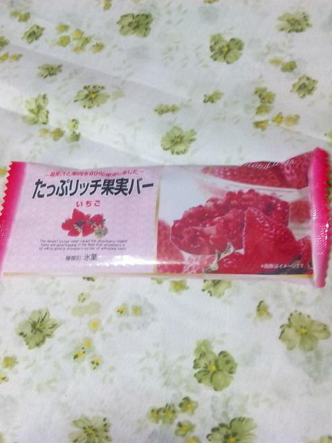 †月ウサギの食べ日記†-091023_220817.jpg