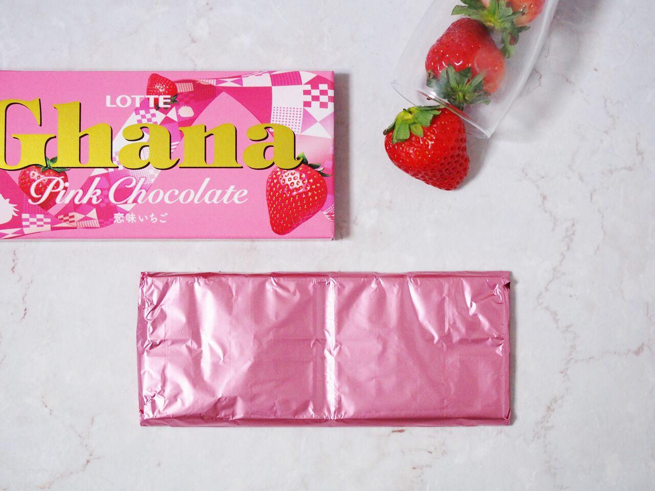 ピンク チョコレート ガーナ