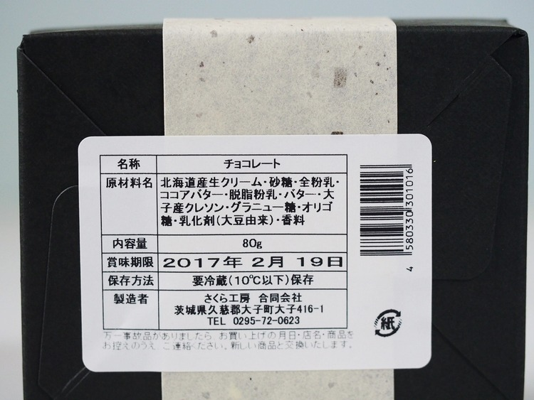 P2143766