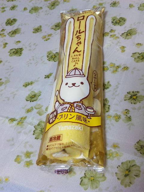 †月ウサギの食べ日記†-090402_214325.jpg