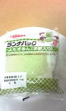 †月ウサギの食べ日記†-Image308.jpg