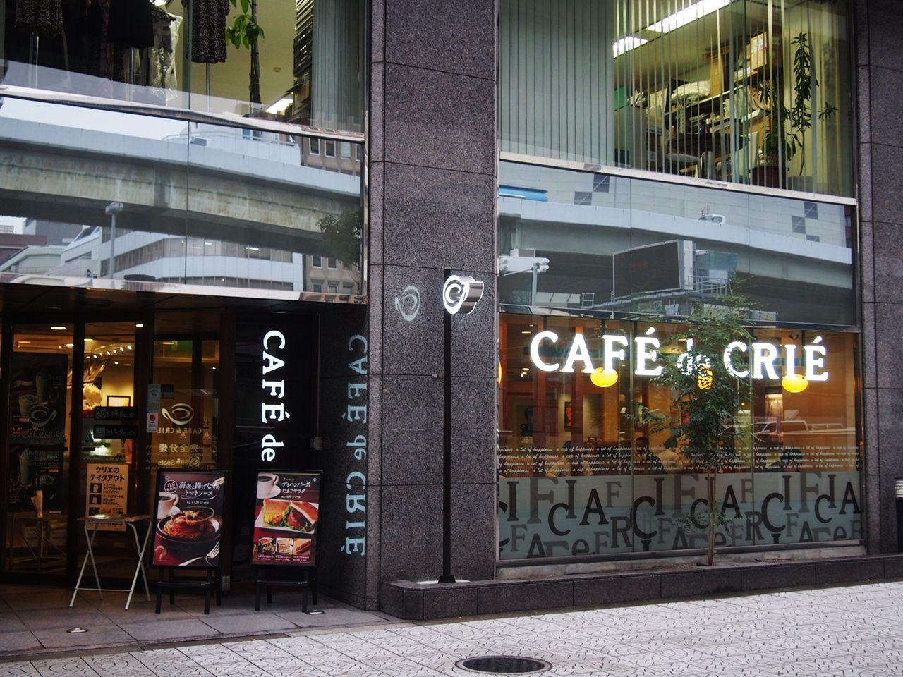 2017年11月8日(水)、カフェドクリエ(CAFE de CRIE)から新作チョコミントメニューが発売されました。
