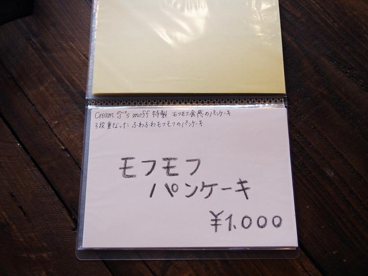 P4015990