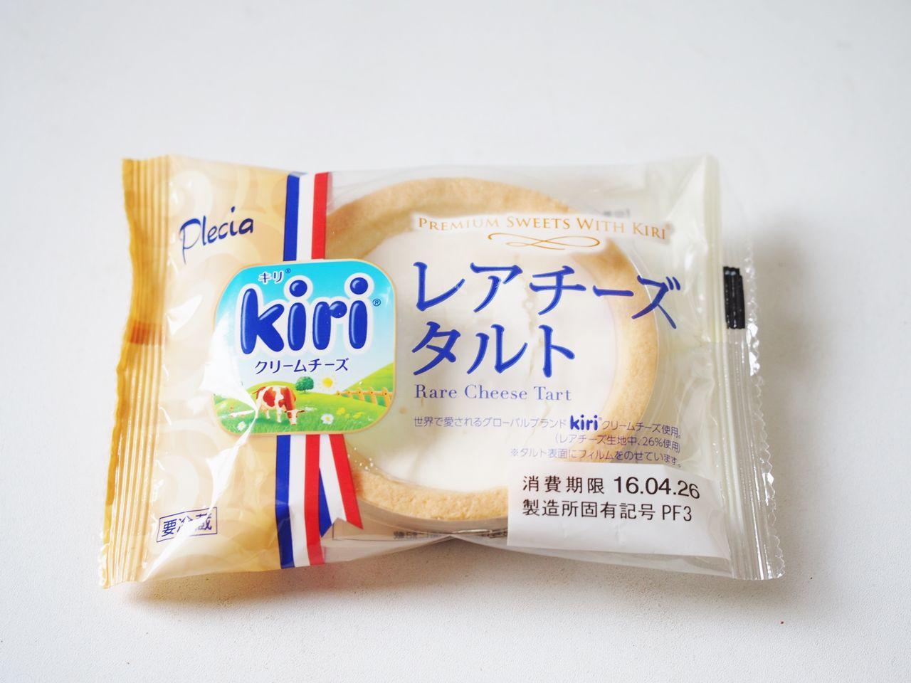 キリ クリーム チーズ カロリー