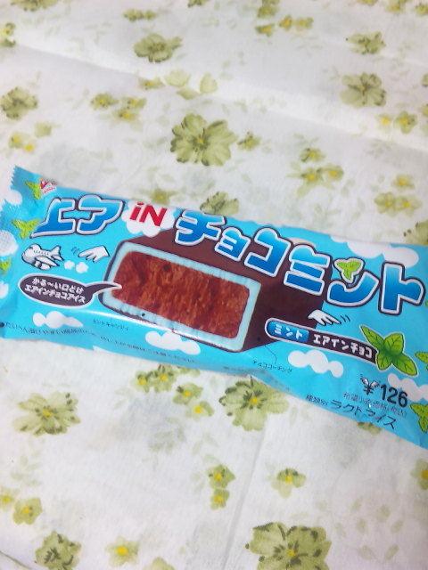 †月ウサギの食べ日記†-100329_012728.jpg