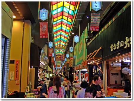 2008-09-14 011_edited.jpg