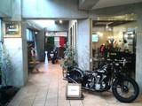 itamen 店