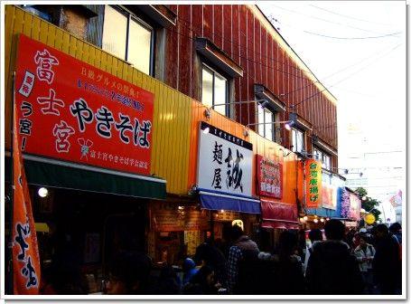 2011-01-03 011 (2).jpg