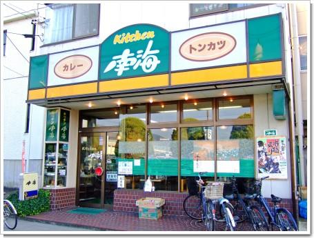 2008-10-19 092_edited.jpg