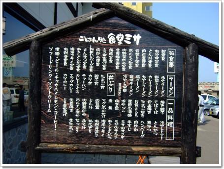 2009-04-19 045.jpg