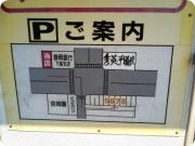 えぞ味 駐車場案内.png