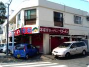 松福 店.png