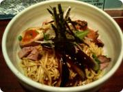 ミソノアトデ麺.png