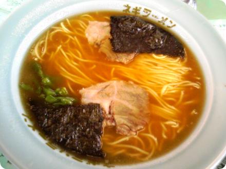 ラーメン麺固め背油ラード少なめ.png