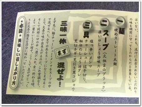 2009-04-18 006 (2).jpg