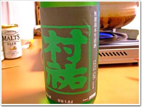 2008-10-12 054_edited.jpg
