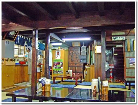 2008-09-15 068_edited.jpg