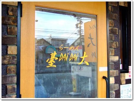 2010-01-02 010.jpg