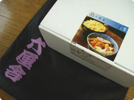 六厘舎おみやげついけ麺パック.png