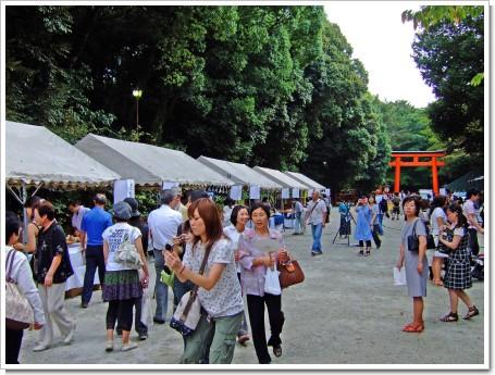 2008-09-14 093_edited.jpg