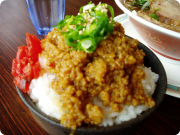 キーマカレー小丼.png