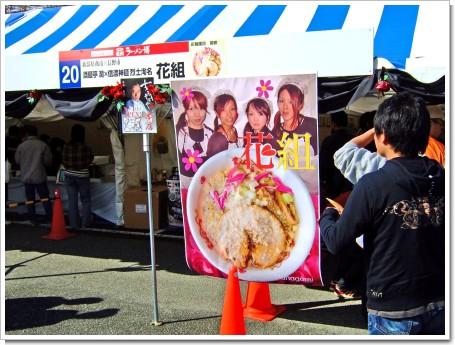 2008-11-01 003_edited.jpg