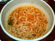 ミソノアトデスープかけ.png