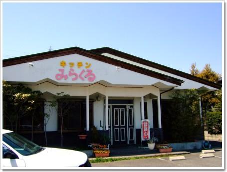 2009-04-07 002.jpg