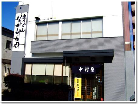 2008-11-04 001 (2).jpg